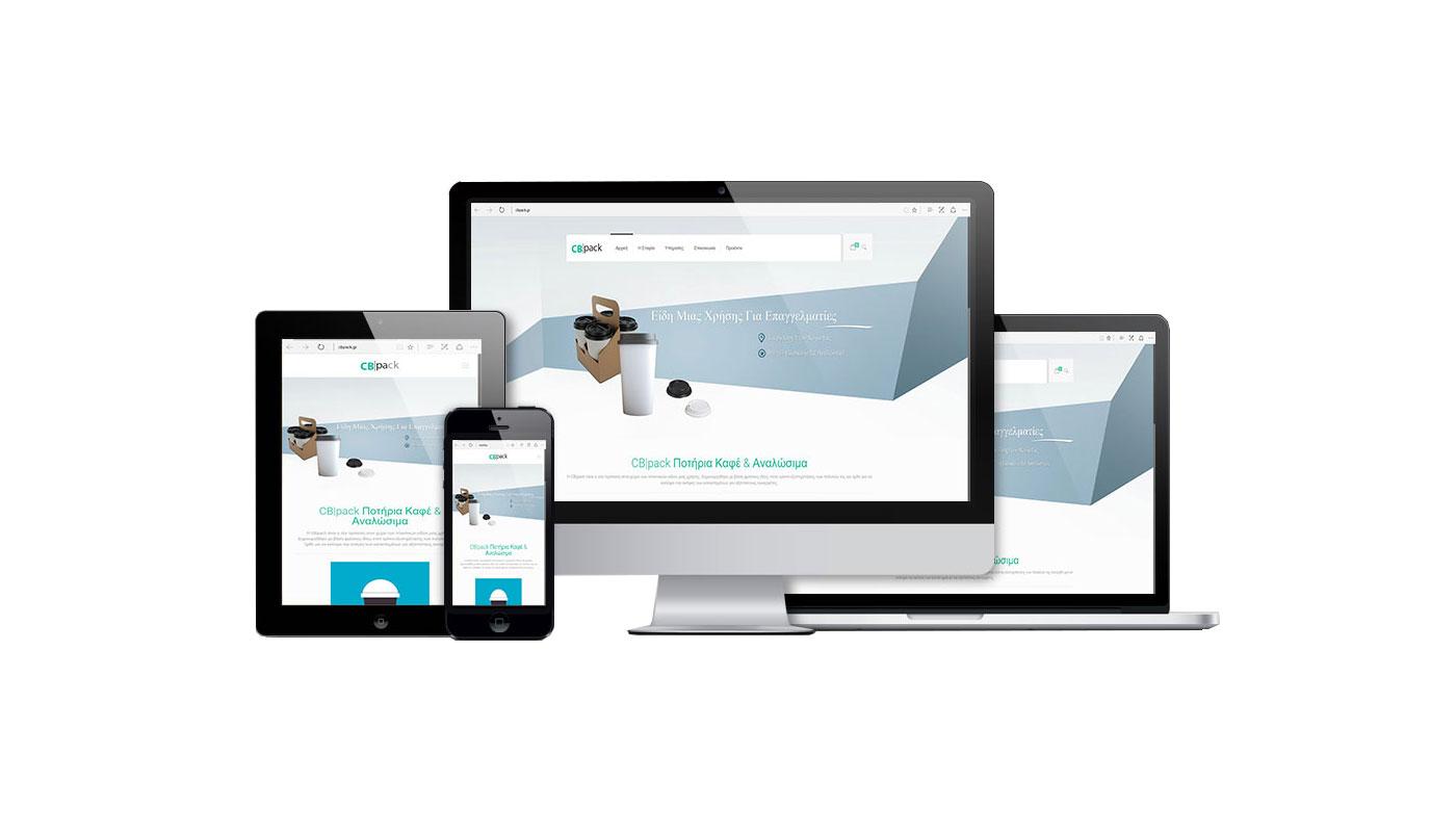 Κατασκευή Website Καταλόγου Προϊόντων