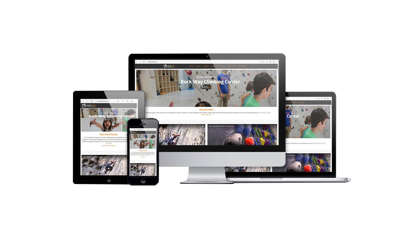 Κατασκευή website Γυμναστηρίου