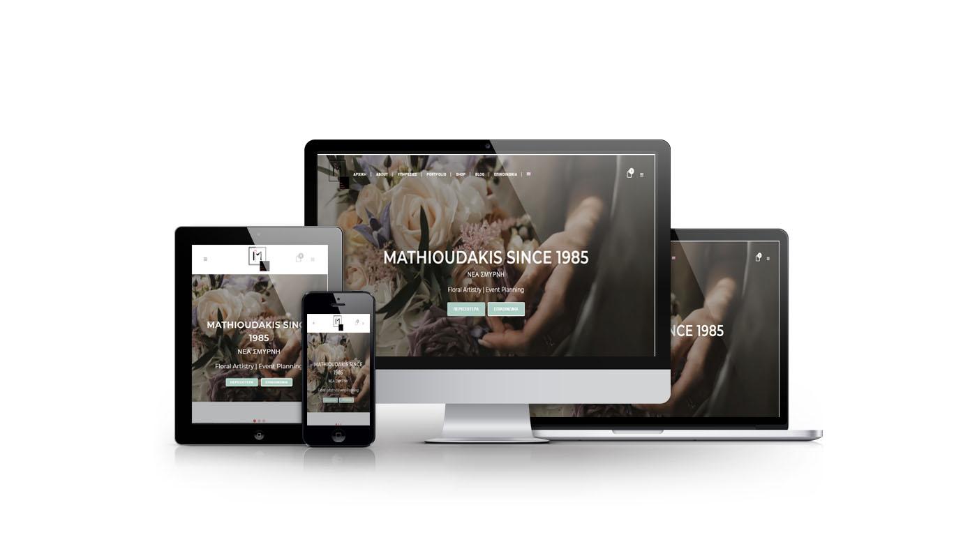 Κατασκευή website Οργάνωσης Εκδηλώσεων