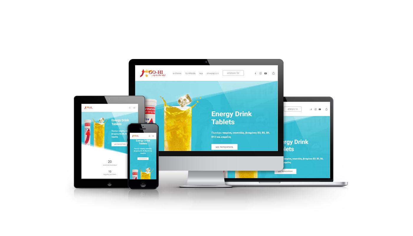 Κατασκευή Website Παρουσίασης Προϊόντος